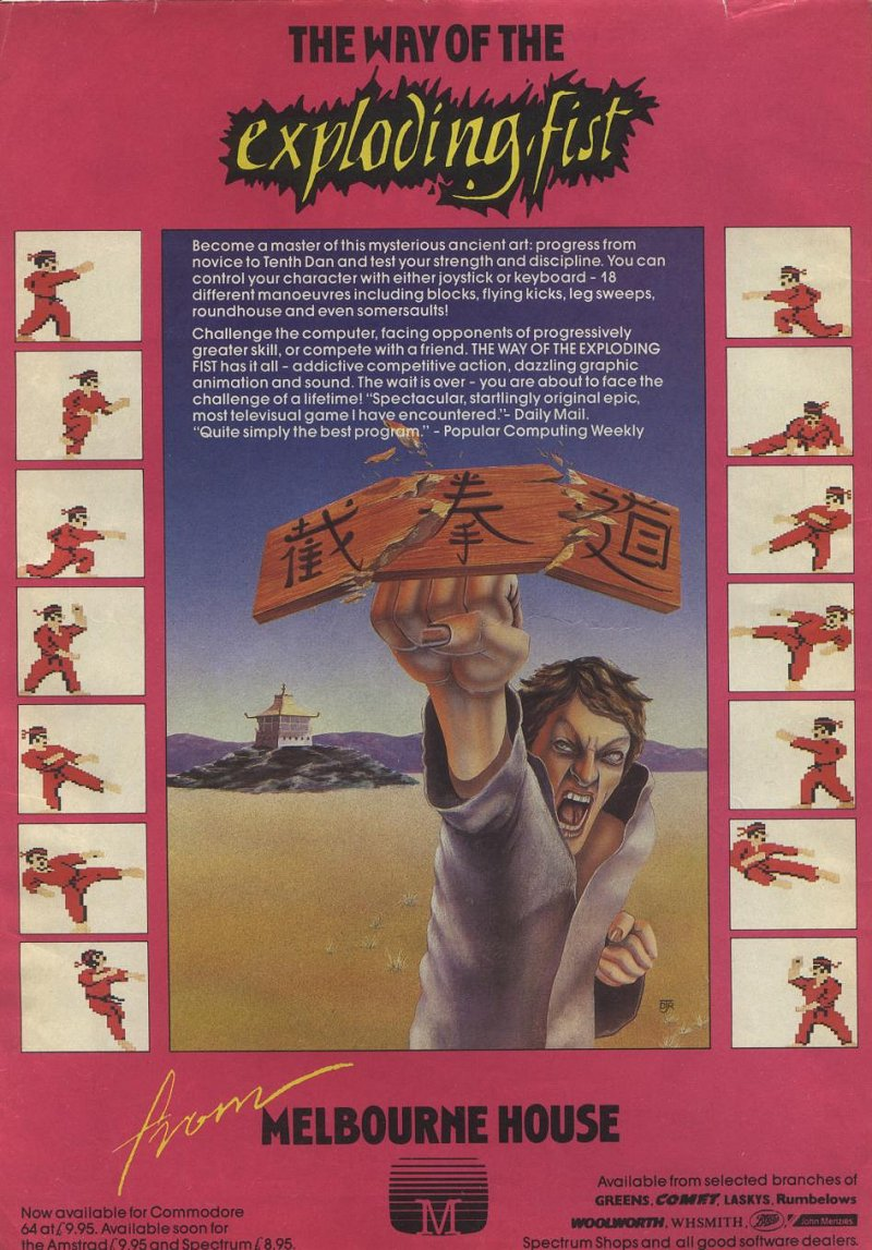Remarkable, way of the exploding fist logically